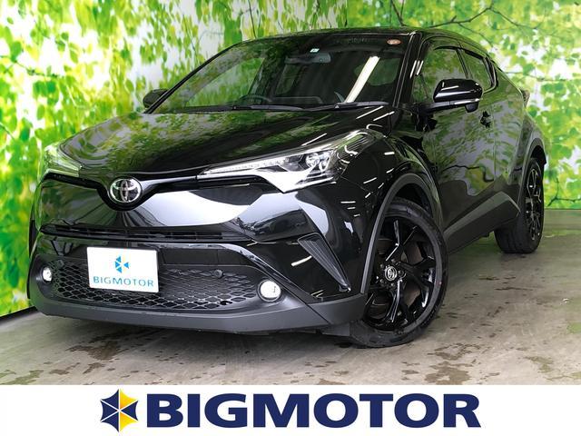 トヨタ G-Tモードネロ 社外 7インチ メモリーナビ/シート ハーフレザー/車線逸脱防止支援システム/パーキングアシスト バックガイド/ヘッドランプ LED/ETC/EBD付ABS/横滑り防止装置/TV LEDヘッドランプ
