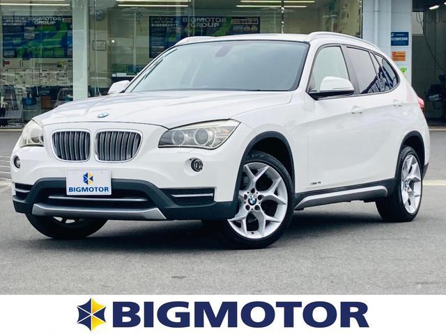 BMW X1 sDrive20i xライン 社外 7インチ メモリーナビ/シート ハーフレザー/ヘッドランプ HID/Bluetooth接続/ETC/TV ターボ バックカメラ 禁煙車 HIDヘッドライト 盗難防止装置 アイドリングストップ