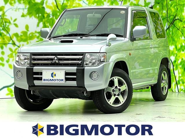 VR ABS/エアバッグ 運転席/エアバッグ 助手席/アルミホイール/パワーウインドウ/キーレスエントリー/パワーステアリング/4WD/マニュアルエアコン