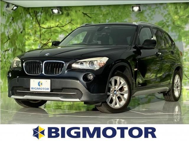 BMW X1 sDrive18i ETC/EBD付ABS/横滑り防止装置/エアバッグ 運転席/エアバッグ 助手席/エアバッグ サイド/アルミホイール/パワーウインドウ/キーレスエントリー/オートエアコン/パワーステアリング