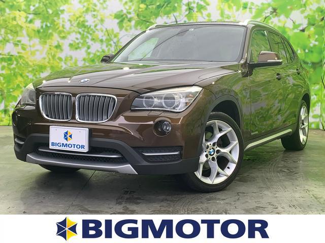 BMW X1 sDrive20i-xライン ナビ ハーフレザー HIDヘッドライト 盗難防止装置 アイドリングストップ オートライト