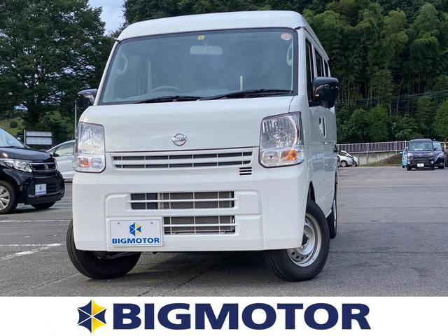 NV100クリッパーバン DX エアバッグ 運転席/エアバッグ 助手席/パワーステアリング/FR/マニュアルエアコン