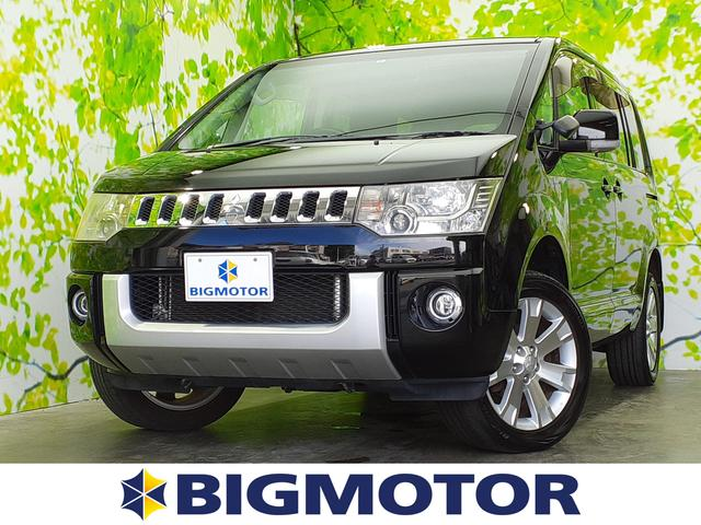 三菱 デリカD:5 4WD Gパワーパッケージ 社外 8インチ メモリーナビ/ヘッドランプ HID/ETC/EBD付ABS/横滑り防止装置/TV/エアバッグ 運転席/エアバッグ 助手席/アルミホイール/パワーウインドウ/キーレスエントリー 4WD