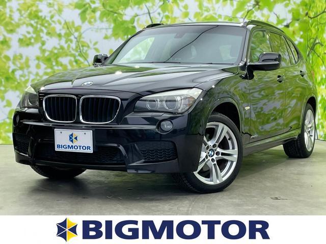 BMW X1 xDrive20i Mスポーツパッケージ 純正 メモリーナビ/ヘッドランプ HID/ETC/EBD付ABS/横滑り防止装置/TV/ルーフレール/エアバッグ 運転席/エアバッグ 助手席/エアバッグ サイド/アルミホイール/パワーウインドウ