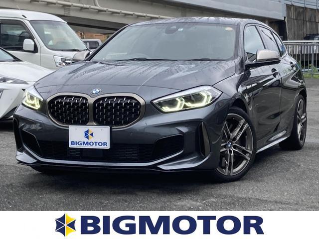 BMW M135i xDrive 純正 メモリーナビ/ヘッドランプ LED/ETC/アルミホイール/キーレスエントリー/オートエアコン/取扱説明書・保証書 アダプティブクルーズコントロール バックカメラ LEDヘッドランプ 禁煙車
