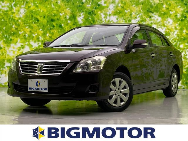 トヨタ 1.5F Lパッケージ 純正 7インチ メモリーナビ/ヘッドランプ HID/EBD付ABS/バックモニター/TV/エアバッグ 運転席/エアバッグ 助手席/パワーウインドウ/エンジンスタートボタン/キーレスエントリー