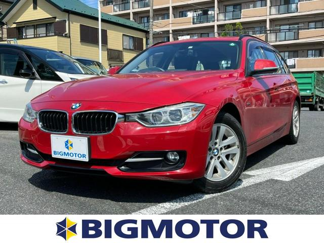 BMW 320dブルーPFツーリングスポーツ 純正 メモリーナビ/パーキングアシスト バックガイド/電動バックドア/ヘッドランプ HID/ETC/EBD付ABS/横滑り防止装置/アイドリングストップ/バックモニター/DVD バックカメラ 記録簿