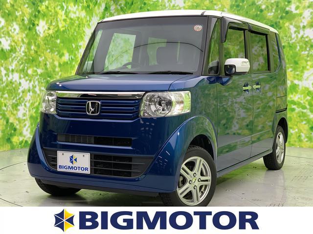 ホンダ N-BOX+ G・ターボパッケージ 社外 7インチ メモリーナビ/両側電動スライドドア/ヘッドランプ HID/ETC/EBD付ABS/横滑り防止装置/TV/エアバッグ 運転席/エアバッグ 助手席/アルミホイール/パワーウインドウ 4WD