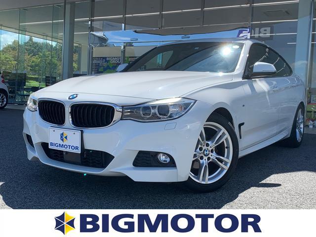 BMW 320iグランツーリスモMスポーツ 純正 7インチ メモリーナビ/車線逸脱防止支援システム/パーキングアシスト バックガイド/電動バックドア/ETC/EBD付ABS/横滑り防止装置/アイドリングストップ/バックモニター/DVD 記録簿