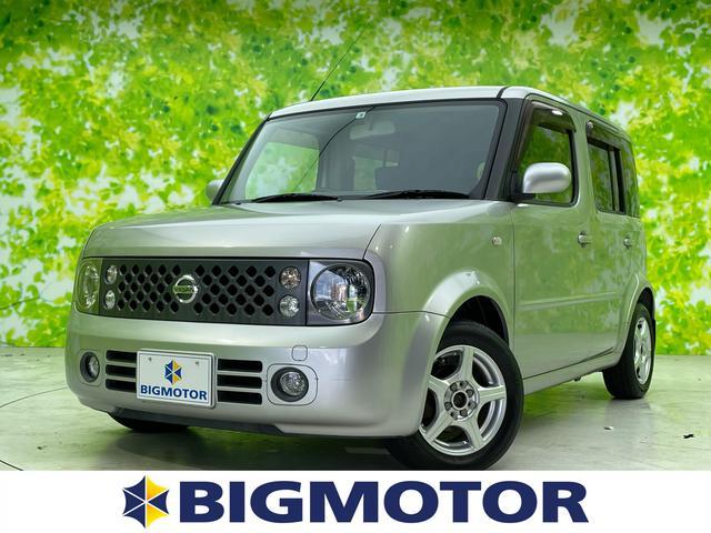 日産 キューブ 15M EBD付ABS/エアバッグ 運転席/エアバッグ 助手席/アルミホイール/パワーウインドウ/キーレスエントリー/オートエアコン/パワーステアリング/FF/マニュアルエアコン