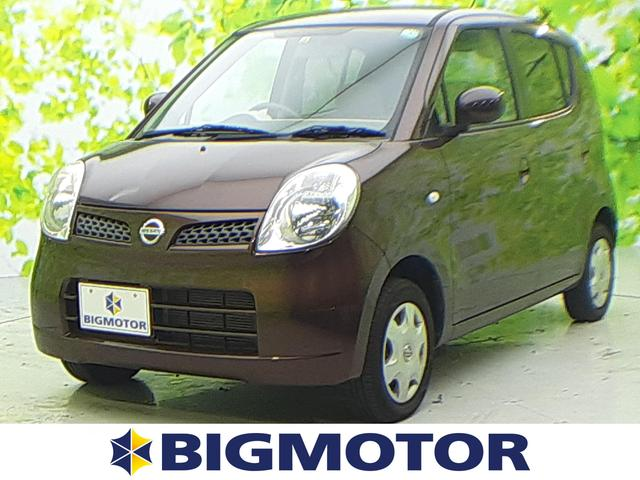 日産 モコ S ETC/EBD付ABS/エアバッグ 運転席/エアバッグ 助手席/パワーウインドウ/キーレスエントリー/パワーステアリング/FF/マニュアルエアコン