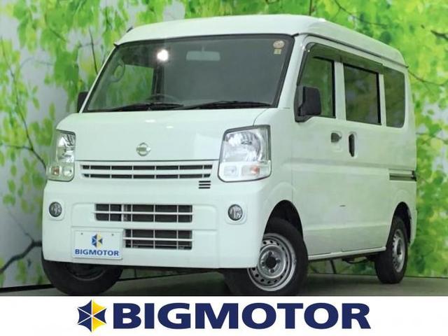 日産 4WD DX ヘッドランプ HID/エアバッグ 運転席/エアバッグ 助手席/パワーステアリング/4WD/マニュアルエアコン/取扱説明書・保証書 HIDヘッドライト