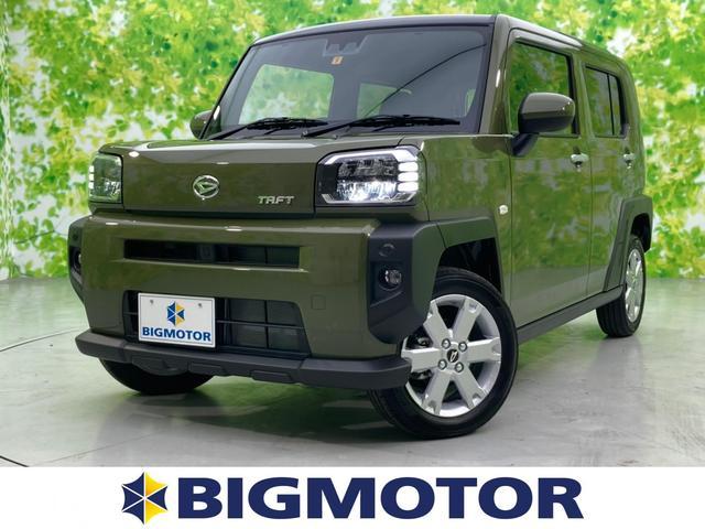 ダイハツ G スカイフィールトップ/LEDヘッドライト/スマートアシスト/スマートキー/車線逸脱防止支援システム/パーキングアシスト バックガイド/ヘッドランプ LED/EBD付ABS/横滑り防止装置 4WD