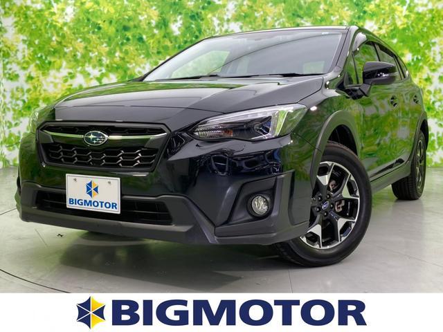 スバル 2.0i-Lアイサイト 車線逸脱防止支援システム/ヘッドランプ HID/EBD付ABS/横滑り防止装置/アイドリングストップ/エアバッグ 運転席/エアバッグ 助手席/エアバッグ サイド/アルミホイール/パワーウインドウ