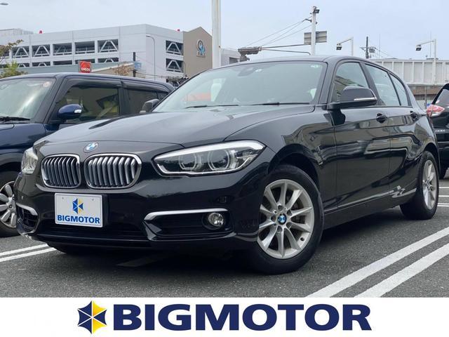 BMW 118iスタイル 純正 HDDナビ/車線逸脱防止支援システム/ヘッドランプ LED/EBD付ABS/横滑り防止装置/アイドリングストップ/DVD/エアバッグ 運転席/エアバッグ 助手席/エアバッグ サイド バックカメラ