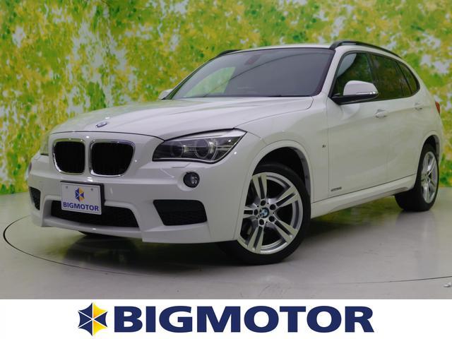 BMW X1 sDrive18i Mスポーツ 社外 7インチ メモリーナビ/ヘッドランプ HID/ETC/EBD付ABS/横滑り防止装置/TV/ルーフレール/エアバッグ 運転席/エアバッグ 助手席/エアバッグ サイド/アルミホイール バックカメラ