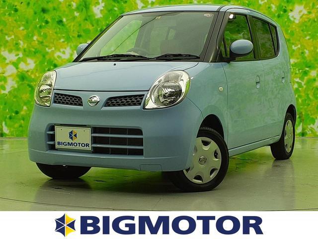 日産 モコ E ABS/EBD付ABS/エアバッグ 運転席/エアバッグ 助手席/パワーウインドウ/キーレスエントリー/オートエアコン/パワーステアリング/オートライト/禁煙車/FF/取扱説明書・保証書/ユーザー買取車