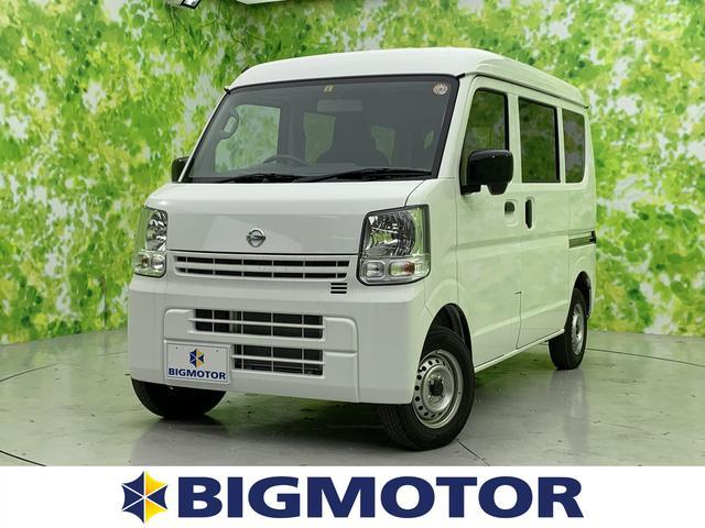 日産 DX エアバッグ 運転席/エアバッグ 助手席/パワーステアリング/FR/マニュアルエアコン