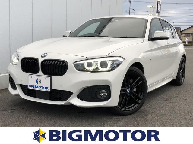 BMW 1シリーズ 118d_Mスポーツエディションシャドー 純正 7インチ HDDナビ/シート フルレザー/車線逸脱防止支援システム/パーキングアシスト 自動操舵/パーキングアシスト バックガイド/ETC/EBD付ABS/横滑り防止装置 革シート バックカメラ
