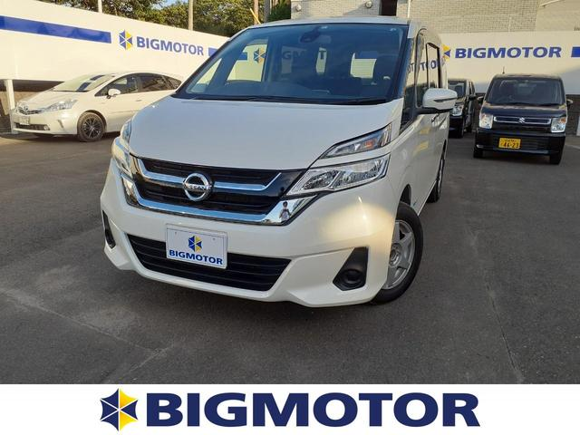 日産 B ETC/EBD付ABS/横滑り防止装置/アイドリングストップ/エアバッグ 運転席/エアバッグ 助手席/アルミホイール/パワーウインドウ/キーレスエントリー/オートエアコン/パワーステアリング 4WD