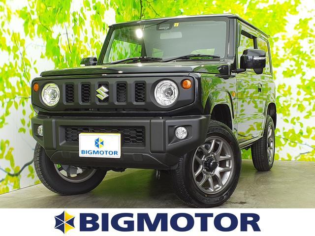 スズキ ジムニー XC 車線逸脱防止支援システム/ヘッドランプ LED/ABS/横滑り防止装置/エアバッグ 運転席/エアバッグ 助手席/エアバッグ サイド/パワーウインドウ/オートエアコン 4WD