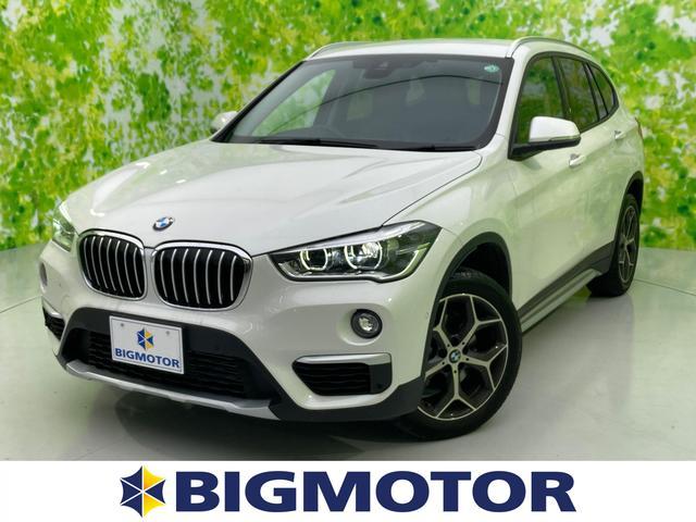 BMW X1 xDrive18d_xライン 純正ナビ/シート ハーフレザー/車線逸脱防止支援システム/パーキングアシスト 自動操舵/パーキングアシスト バックガイド/ヘッドランプ LED/ETC/EBD付ABS バックカメラ LEDヘッドランプ