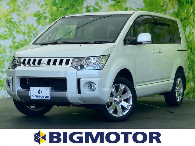 三菱 デリカD:5 4WD Gリミテッドパッケージ 社外 7インチ メモリーナビ/両側電動スライドドア/ヘッドランプ HID/Bluetooth接続/EBD付ABS/横滑り防止装置/フルセグTV/DVD/エアバッグ 運転席/エアバッグ 助手席 4WD