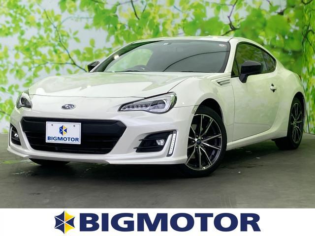 スバル BRZ S 社外 9インチ メモリーナビ/ヘッドランプ LED/ETC/EBD付ABS/横滑り防止装置/クルーズコントロール/エアバッグ 運転席/エアバッグ 助手席/エアバッグ サイド/衝突安全ボディ