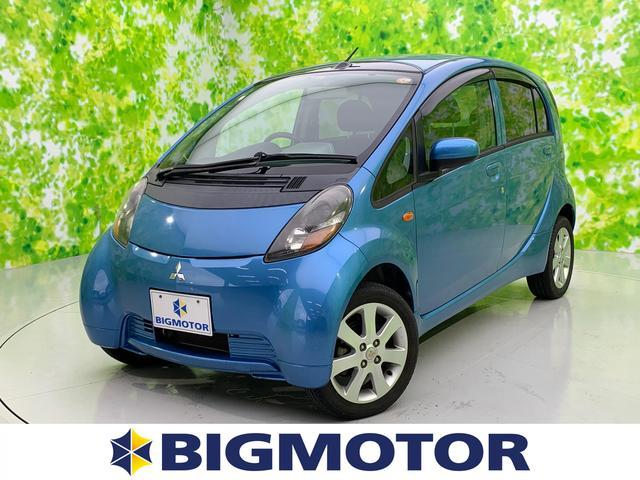 三菱 4WD_T 社外 7インチ メモリーナビ/Bluetooth接続/ETC/EBD付ABS/フルセグTV/エアバッグ 運転席/エアバッグ 助手席/アルミホイール/パワーウインドウ/キーレスエントリー/オートエアコン