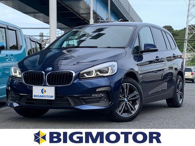 BMW 218dグランツアラースポーツ 純正 HDDナビ/シート ハーフレザー/車線逸脱防止支援システム/パーキングアシスト 自動操舵/パーキングアシスト バックガイド/ヘッドランプ LED/ETC/EBD付ABS バックカメラ DVD再生