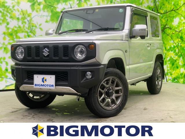 スズキ XC 車線逸脱防止支援システム/ヘッドランプ LED/ABS/横滑り防止装置/エアバッグ 運転席/エアバッグ 助手席/エアバッグ サイド/パワーウインドウ/オートエアコン/パワーステアリング ターボ 4WD