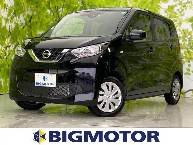 日産 S エマージェンシーブレーキ/EBD付ABS/横滑り防止装置/アイドリングストップ/エアバッグ 運転席/エアバッグ 助手席/エアバッグ サイド/パワーウインドウ/キーレススタート/パワーステアリング