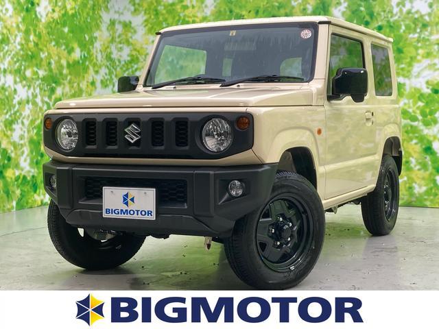 スズキ XL ABS/横滑り防止装置/エアバッグ 運転席/エアバッグ 助手席/エアバッグ サイド/パワーウインドウ/キーレスエントリー/オートエアコン/パワーステアリング/ワンオーナー/エアバッグ カーテン/4WD