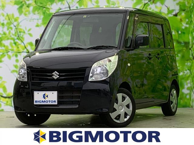 スズキ パレット X 社外 7インチ メモリーナビ/電動スライドドア/ETC/EBD付ABS/エアバッグ 運転席/エアバッグ 助手席/エアバッグ サイド/衝突安全ボディ/パワーウインドウ/エンジンスタートボタン