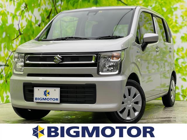 スズキ FX セーフティサポート(スズキ)/EBD付ABS/横滑り防止装置/アイドリングストップ/エアバッグ 運転席/エアバッグ 助手席/パワーウインドウ/エンジンスタートボタン/スマートキー/オートエアコン