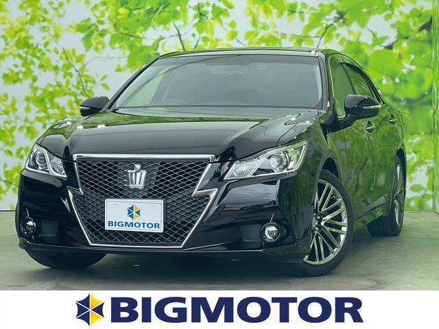 トヨタ クラウン アスリートS 純正 8インチ ナビ/ヘッドランプ HID/Bluetooth接続/EBD付ABS/横滑り防止装置/バックモニター/フルセグTV/DVD/エアバッグ 運転席/エアバッグ 助手席/エアバッグ サイド