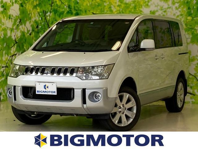 三菱 デリカD:5 4WD Gパワーパッケージ 社外 7インチ HDDナビ/電動スライドドア/ヘッドランプ HID/ETC/EBD付ABS/横滑り防止装置/TV/エアバッグ 運転席/エアバッグ 助手席/アルミホイール/パワーウインドウ ワンオーナー