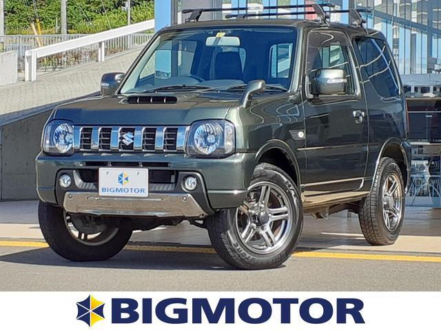 スズキ ランドベンチャー ETC/ABS/エアバッグ 運転席/エアバッグ 助手席/アルミホイール/パワーウインドウ/キーレスエントリー/パワーステアリング/ワンオーナー/4WD/マニュアルエアコン/取扱説明書・保証書