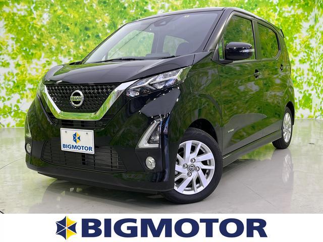 日産 ハイウェイスターX 純正9インチナビ/LEDヘッドライト/アラウンドビュー/エマージェンシーブレーキ/プッシュスタート/ヘッドランプ LED/EBD付ABS/横滑り防止装置/アイドリングストップ/エアバッグ 運転席