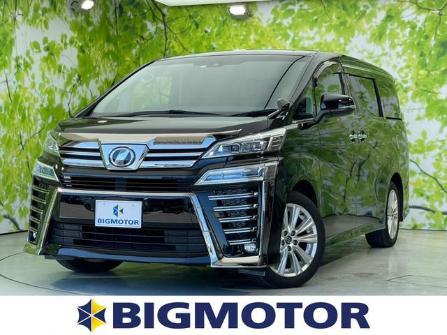 トヨタ Z 電動スライドドア/パーキングアシスト バックガイド/ヘッドランプ LED/EBD付ABS/横滑り防止装置/クルーズコントロール/エアバッグ 運転席/エアバッグ 助手席/エアバッグ サイド バックカメラ