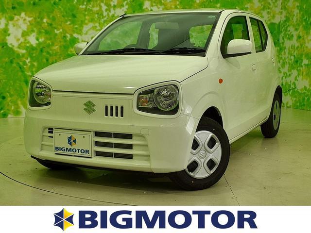 スズキ アルト L EBD付ABS/横滑り防止装置/アイドリングストップ/エアバッグ 運転席/エアバッグ 助手席/パワーウインドウ/パワーステアリング/FF/マニュアルエアコン 禁煙車 オートライト