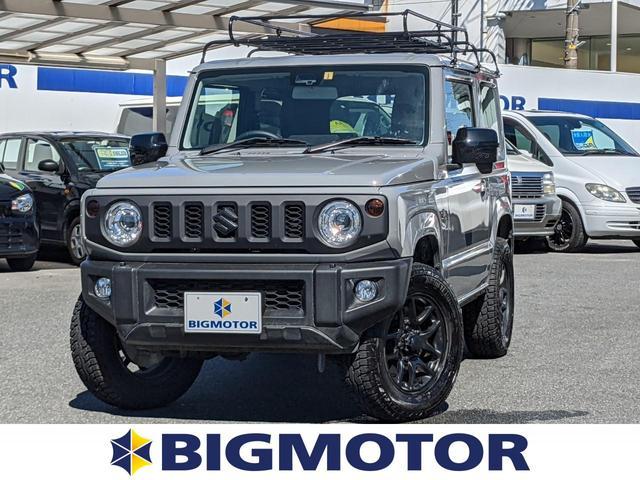 スズキ XC シート 撥水加工/衝突被害軽減ブレーキ/車線逸脱防止支援システム/ヘッドランプ LED/Bluetooth接続/ABS/横滑り防止装置/ターボ/エアバッグ 運転席/エアバッグ 助手席 ワンオーナー