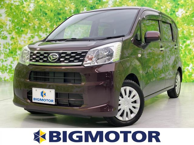 ダイハツ L EBD付ABS/横滑り防止装置/アイドリングストップ/エアバッグ 運転席/エアバッグ 助手席/パワーウインドウ/キーレスエントリー/パワーステアリング/4WD/マニュアルエアコン/定期点検記録簿