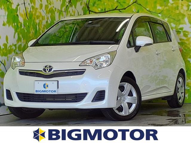 トヨタ ラクティス G 純正 7インチ メモリーナビ/Bluetooth接続/EBD付ABS/フルセグTV/エアバッグ 運転席/エアバッグ 助手席/パワーウインドウ/エンジンスタートボタン/キーレスエントリー/オートエアコン