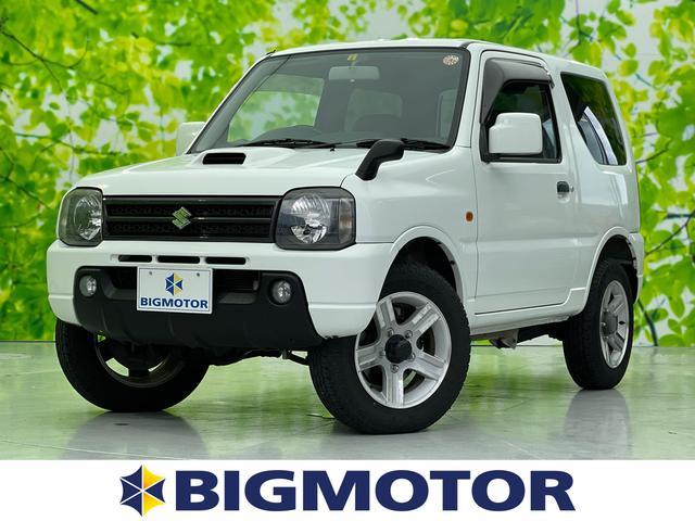 スズキ ジムニー XG ABS/エアバッグ 運転席/エアバッグ 助手席/アルミホイール/パワーウインドウ/パワーステアリング/4WD/マニュアルエアコン/取扱説明書・保証書