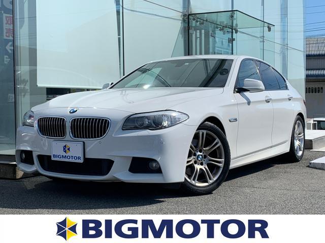 5シリーズ(BMW) 523i_Mスポーツパッケージ 純正 HDDナビ/シート フルレザー/パーキングアシスト バックガイド/ヘッドランプ HID/ETC/EBD付ABS/横滑り防止装置/アイドリングストップ/バックモニター/DVD/TV 革シート 中古車画像
