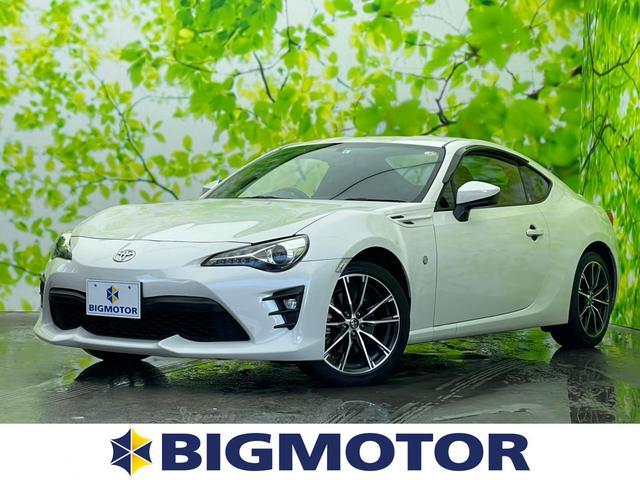 86(トヨタ) GT 社外メモリーナビ/ヘッドランプ LED/Bluetooth接続/ETC/EBD付ABS/横滑り防止装置/クルーズコントロール/フルセグTV/エアバッグ 運転席/エアバッグ 助手席 LEDヘッドランプ 中古車画像