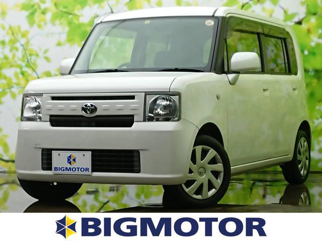 トヨタ ピクシススペース X 社外 7インチ メモリーナビ/Bluetooth接続/ETC/ABS/アイドリングストップ/フルセグTV/DVD/エアバッグ 運転席/エアバッグ 助手席/パワーウインドウ/キーレスエントリー
