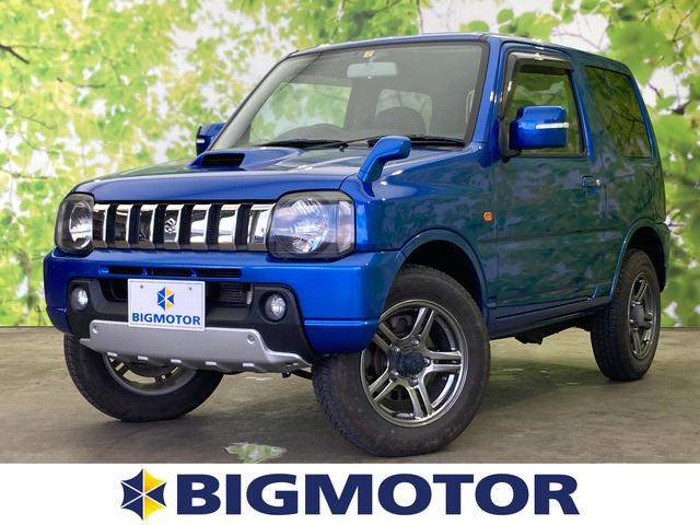 スズキ クロスアドベンチャーXC ETC/ABS/エアバッグ 運転席/エアバッグ 助手席/アルミホイール/パワーウインドウ/パワーステアリング/4WD/マニュアルエアコン/定期点検記録簿 ターボ ドラレコ