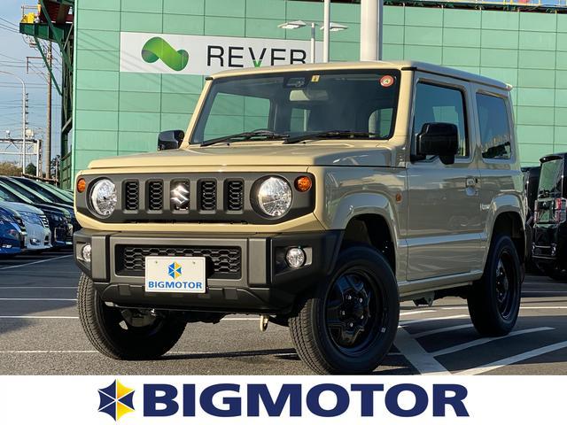 スズキ ジムニー XL セーフティサポート/シートヒーター/プッシュスタート/オートライト/ハイビームアシスト/ABS/横滑り防止装置/エアバッグ 運転席/エアバッグ 助手席/エアバッグ サイド/パワーウインドウ 4WD